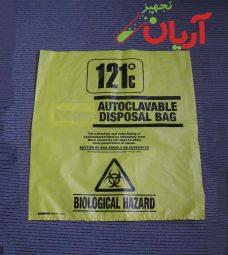 autoclave bags 2