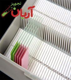 box lam