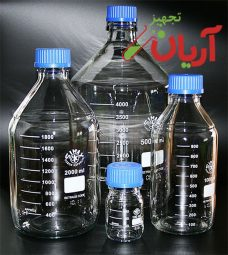 lab bottles 1