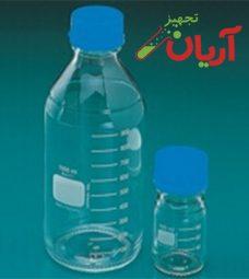 lab bottles 2
