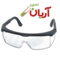 laboratory eyeglasses 2