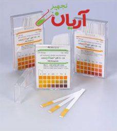 ph paper 1