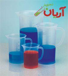 plastic beaker 1