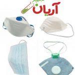 respiratory masks 2