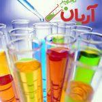 test tube 1