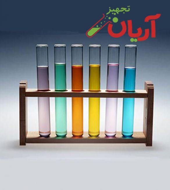 test tube 2